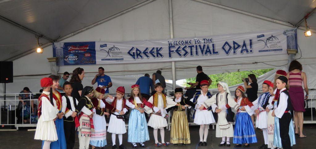 greek fesival