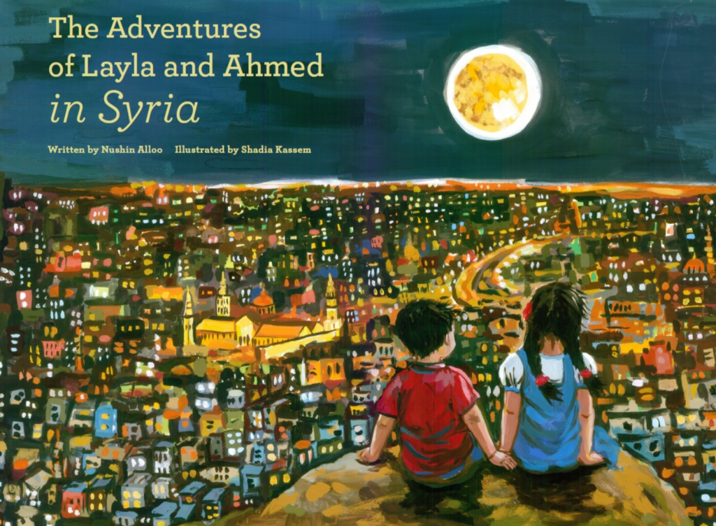The Adventures of Layla & Ahmed in Syria