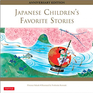 Japanese Children's Favorite Stories: Anniversary Edition