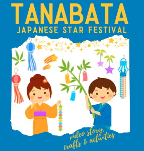 Discover Tanabata: the Japanese Star Festival