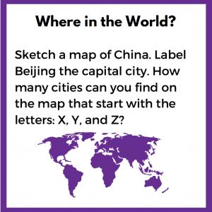 China Challenge