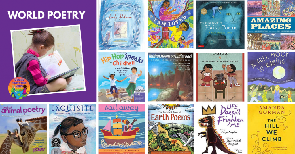 world poetry books for classroom library