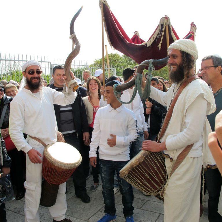 Israeli festival